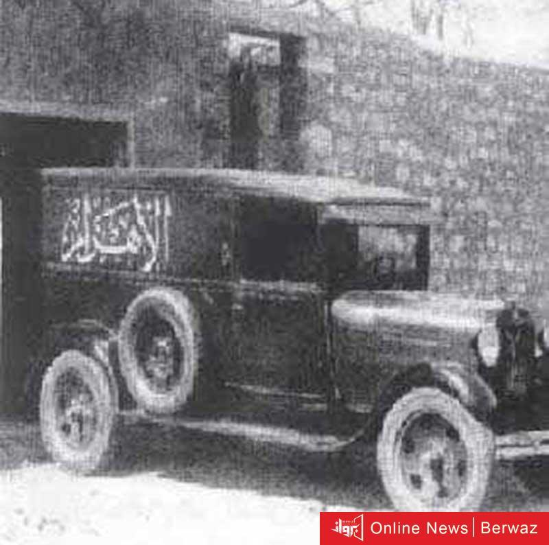 image 1 - شاهد أقدم سيارة لتوزيع الصحف في مصر.. عمرها 145 عاما