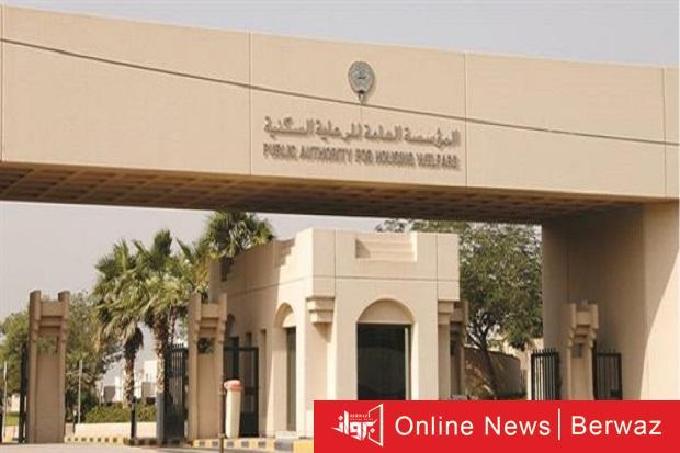 العامة للرعاية السكنية الكويتية - الرعاية السكنية تعلن توزيع الدفعة السادسة من قسائم جنوب صباح الأحمد