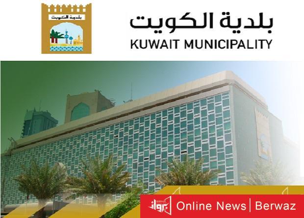 الكويت 1 - بلدية الكويت تشكل لجنة قانونية لحصر مخالفات البناء بجميع المحافطات