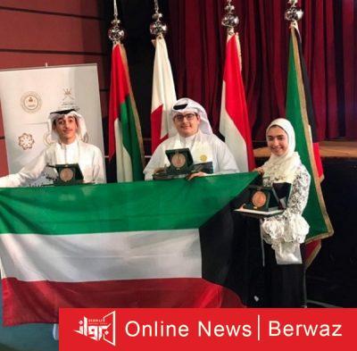 القراشي 2 400x393 - الكويتية فاطمة القراشي تحصد لقب أفضل متحدث على مستوى العالم