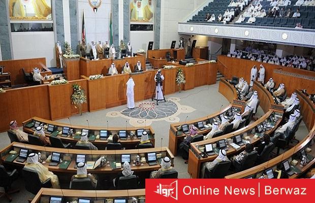 الأمة الكويتى - تعرف على الأنشطة النيابية في مجلس الأمة ليوم الخميس 10 يونيو 2021