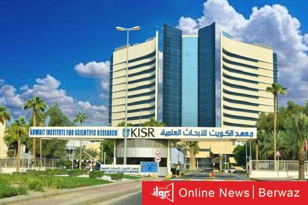 الكويت للأبحاث العلمية2 - الأبحاث الكويتية تعلن إطلاق مبادرة للمحافظة على سلامة البيئة الزراعية