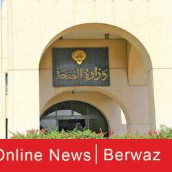الصحة الكويتية2 250x250 - الصحة: أكثر من 150 ألف شخص تلقى الجرعة الثانية من لقاح أسترازينيكا