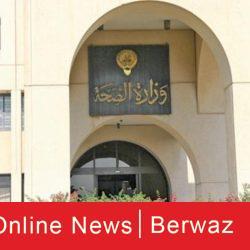 رئاسة دولة الكويت للمكتب التنفيذي لمجلس وزراء العدل العرب