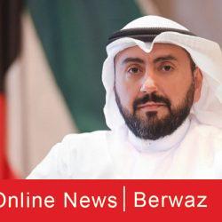 وفيات الكويت ليوم 07 يونيو