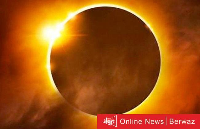 19 2020 637282419352175241 217 - الأرض على موعد مع كسوف الشمس حلقة من النار اليوم