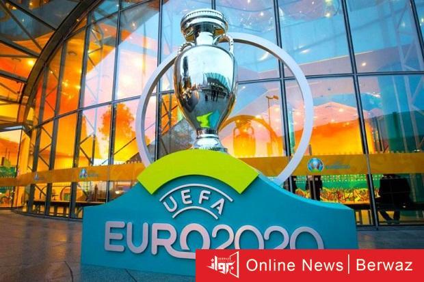 EURO 2020 - الإتحاد الأوروبى يشترط الحصول على اللقاح لحضور مباريات يورو 2020
