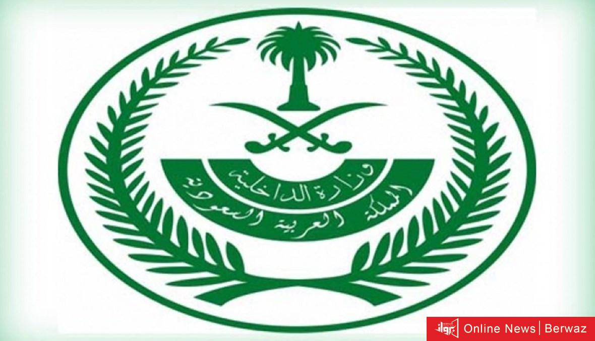 image 2 1 - الداخلية السعودية تعلن تنفيذ حد الحرابة لمصري قتل رجل أمن أثناء صلاته الفجر