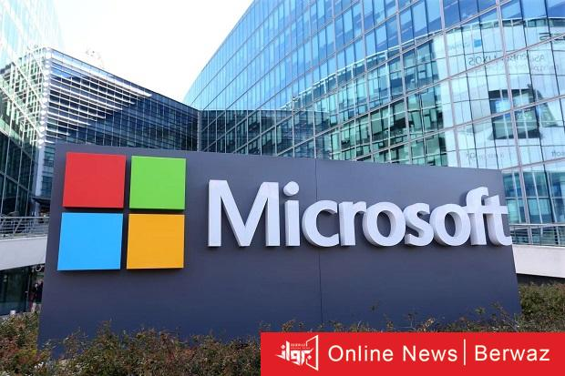 microsoft - مايكروسوفت تستعد لإطلاق إصدار جديد من نظام التشغيل ويندوز