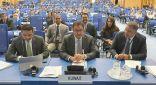 «الطاقة الذرية» تعتمد عضوية الكويت بمجلس المحافظين لمدة عامين