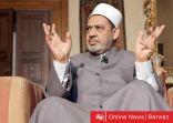تقرير: الطيب والخشت.. شيخ الأزهر يرد بقوة على مهاجمة التراث الإسلامي