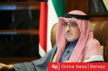 اجتماع وزارى لبحث التعاون الآسيوى برئاسة وزير الخارجية الكويتى
