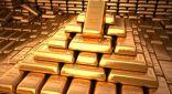 هبوط الذهب مع ثبات الدولار قبيل قرارات المركزي الأمريكي
