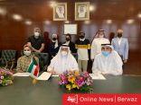 إنشاء متحف رياضي تاريخي لكرة القدم الكويتية فى منطقة الرميثية