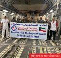 إنطلاق أولى طائرات المساعدات الطبية الكويتية إلى الهند