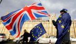 رئيس البرلمان الأوروبي: لم يتم إحراز أي تقدم في مفاوضات بريكست