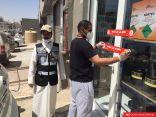 بلدية الكويت تغلق المحال المخالفة لقوانين الإجراءات الاحترازية لمواجهة كورونا