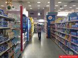 التجارة والصناعة تغلق محلات تجارية مخالفة لقرارات مواجهة كورونا في الكويت