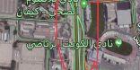 الداخلية: افتتاح نهاية جسر الجهراء مقابل نادي الكويت فجر اليوم