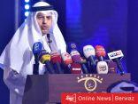 إنطلاق فعاليات الملتقى الاعلامي العربي بنهاية الشهر الجارى إفتراضياً