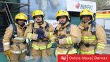 قوة الإطفاء تدشن خدمتين عبر الموقع الإلكتروني