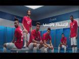 تقرير برواز.. المصريون للاعبي المنتخب: إعلان الإعتذار #غير_مقبول والشركة توضح الحقيقة