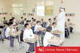الكشف عن عدد الطلبة البدون الذين تم قبولهم في المدارس الحكومية