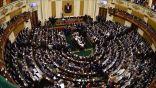 التحفظ على هاتف برلماني مصري لتصويره جلسة مجلس النواب