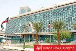بلدية الكويت تقوم برفع المركبات المخالفة في منطقة سكراب النعايم