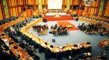 التعاون الإسلامي تدعو الأمم المتحدة لإعلان «الإسلاموفوبيا» شكلًا من أشكال العنصرية