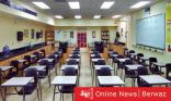وزارة التربية تطلب تسليم المدارس المستغلة خلال أزمة الكورونا