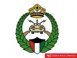 الحرس الوطني يكشف عن تدوير عدد من الضباط بمختلف المناصب والرتب ضمن مسارهم الوظيفي
