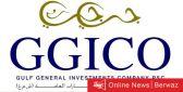 الخليجية للاستثمارات العامة خسائر متراكمة تصل 97%