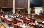 انطلاق أعمال الدورة الـ14 لمؤتمر اتحاد مجالس دول منظمة التعاون الإسلامي بمشاركة الكويت