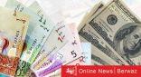 هبوط الدولار الأمريكي أمام الدينار واليورو يرتفع