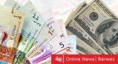 إرتفاع الدولار الأمريكي أمام الدينار.. واليورو يهبط