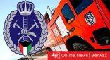 السيطرة على  حريق في سكن عمال بمنطقة النعايم