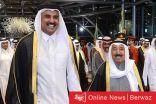 أمير قطر الشيخ تميم ينعي وفاة سمو الأمير الشيخ صباح: اللهم انقله إلى جناتك جنات الخلد
