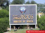 الكشف عن موعد صرف مكافآت الصفوف الأمامية في وزارة الصحة
