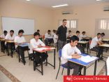 أين سيؤدي طلبة الثانوية اختبارات نهاية العام الدراسي ؟