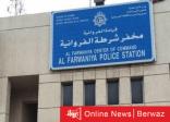 قرار مهم بخصوص صرف رواتب ضابطات الأمن في منطقة الفروانية التعليمية