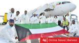 الخطوط الجوية الكويتية تعود للإقلاع بنسبة 30%  مع عودة تشغيل الرحلات التجارية