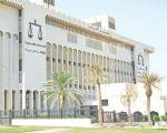 «الأعلى للقضاء» يوافق على تضييق نطاق أوامر المنع من السفر