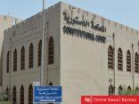 المحكمة الدستورية تصدر حكمها بخصوص إغلاق الصيدليات في الجمعيات