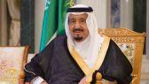 السعودية تعلن إجراء خادم الحرمين عملية استئصال مرارة تكللت بالنجاح
