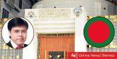 محكمة الجنايات تؤجل قضية النائب البنغالي مرة أخرى