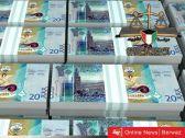 عقب تحقيقات معمقة.. النيابة تعيد الـ 100 مليون دينار لأصحابها