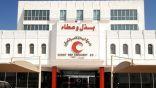 الهلال الأحمر الكويتي توزع مساعدات على متضرري السيول في جيبوتي