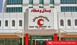 الهلال الأحمر الكويتي يوزع كسوة العيد على الأسر المحتاجة
