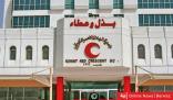الهلال الأحمر الكويتي يقدم عيادة متنقلة لوزارة الصحة